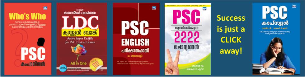 P S C Books