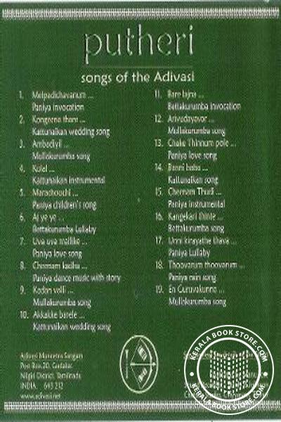 back image of Putheri Songs of Adivasi