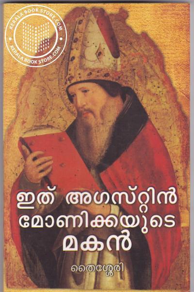 Ithu Augustine Monicayude Makan
