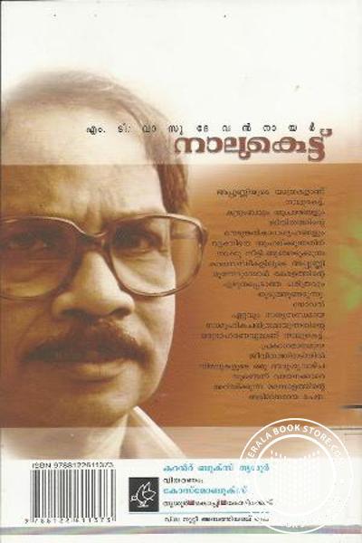 back image of Naalukettu