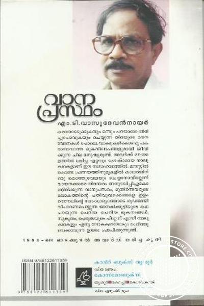back image of Vanaprastham