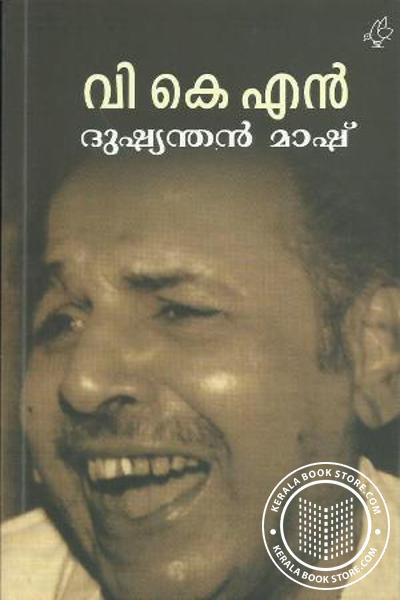 Dushyanthan mash
