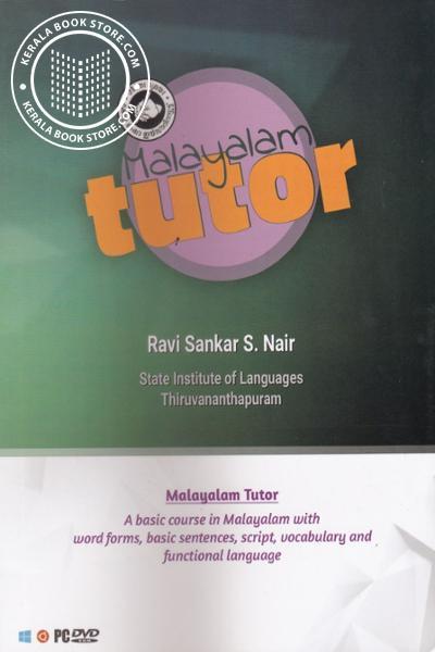 Malayalam Tutor