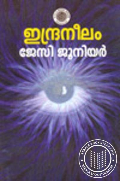 Indraneelam