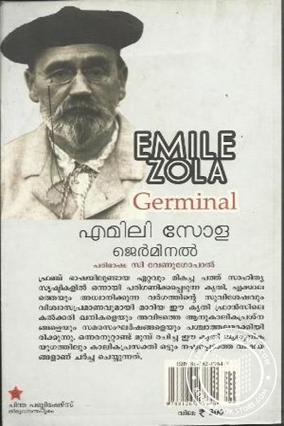 back image of GERMINAL