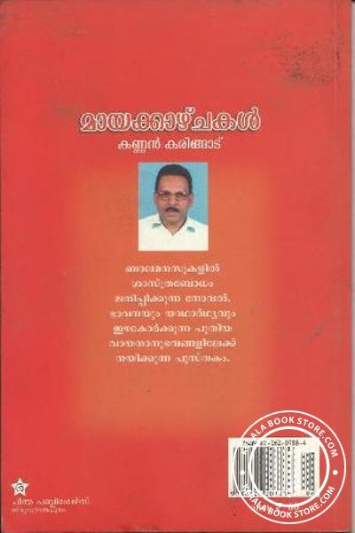 back image of Mayakkazhchakal