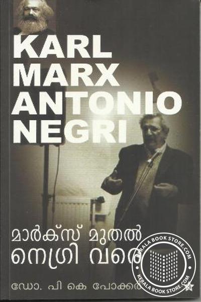 Karl Marx Muthal Negri Vare