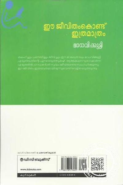 back image of Eee jeevitham Kondu Ithramathram
