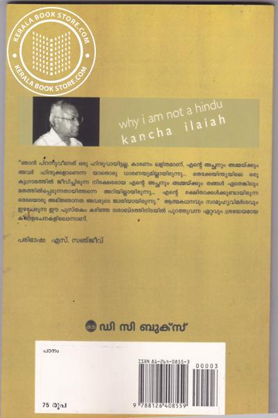 back image of Njanendukondu Oru Hinduvalla