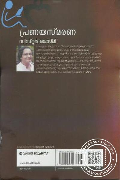 back image of Pranayasmarana