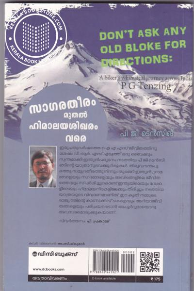 back image of Sagaratheeram Muthal Himalayashikharam Vare
