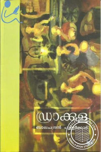 Drackula - poems -