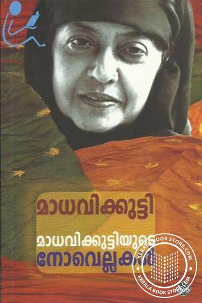 Madhavikuttiyude Novellakal