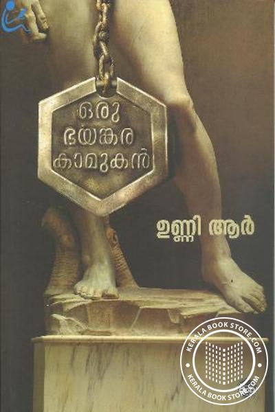 Oru Bhayankara Kamukan