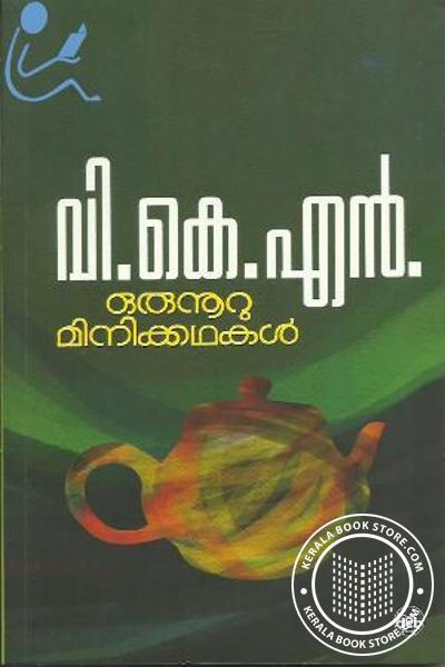Oru Nooru Minikathakal - V K N