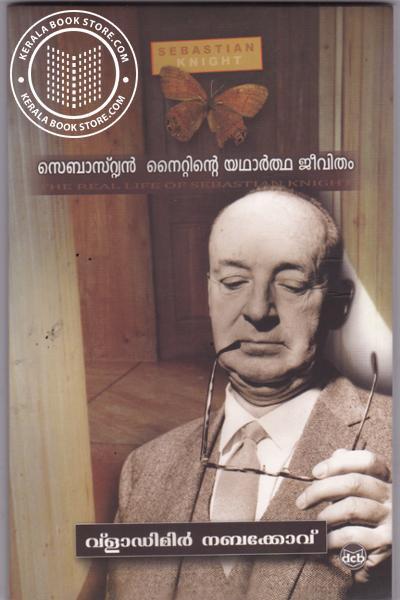 Sebastian Knightinte Yadhartha Jeevitham