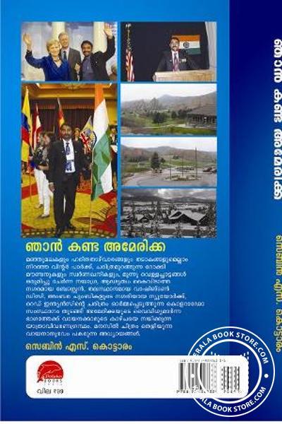 back image of Njaan Kanda America