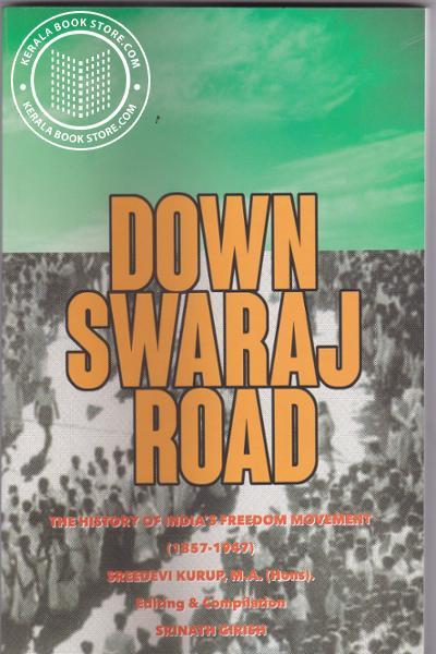 Down Swaraj Road
