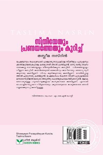 back image of Sthreeyeyum Pranayatheyum Kurichu