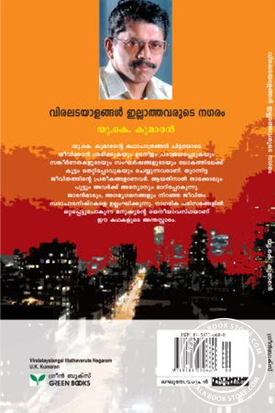 back image of Viraladayalangal lllathavarude Nagaram