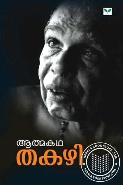Aathmakadha -Thakazhi