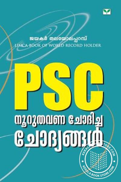 PSC Nooruthavana Chodicha Chodyangal
