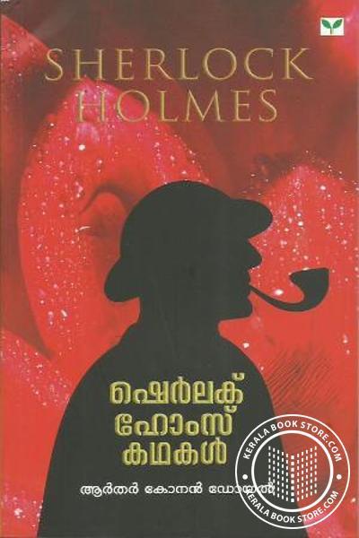 Sherlock Holmes Kadhakal