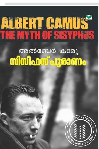 Sisifus Puranam-Noval-