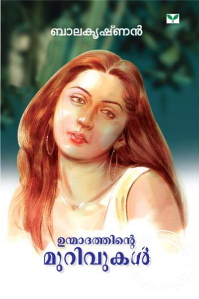 Unmathathinte Murivukal