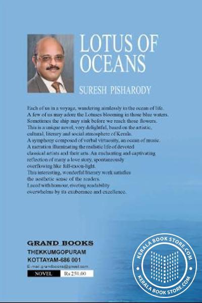 back image of Lotus of Oceans