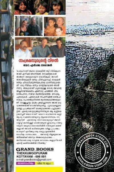 back image of Sankrama Sooryante Nizhal