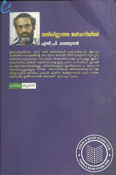 back image of Mathilillaatha Germaniyil