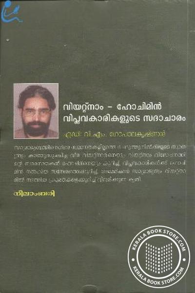back image of Viyatnam-Ho chimih-Viplavakarikalude Sadacharam