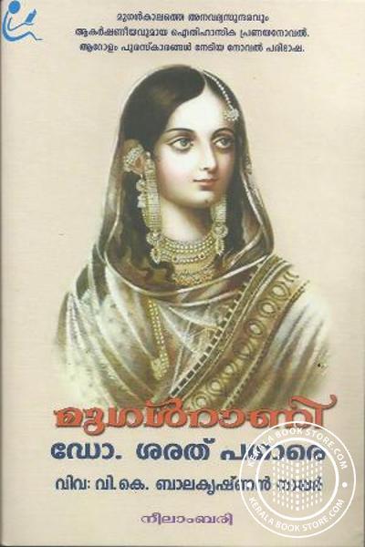 Mugalrani