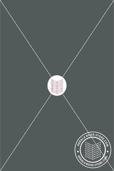 back image of English for Learners Primer Workbook for UKG