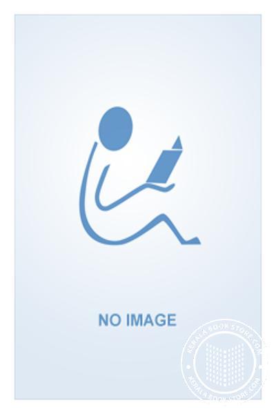 പ്രസംഗകലയെക്കുറിച്ച് ചില പ്രായോഗിക ചിന്തകള്