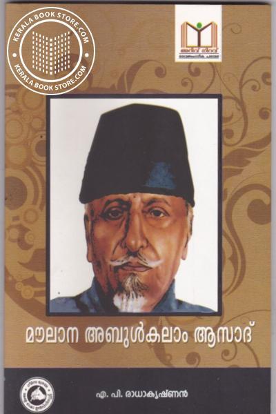 Moulana Abdulkalam Azad