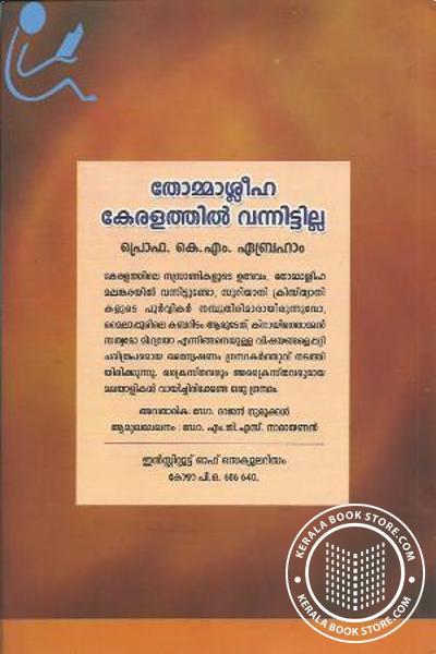 back image of Thomasleeha Keralaththil Vannittilla
