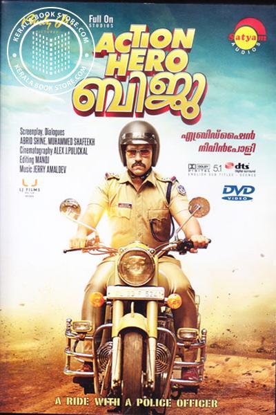 Action Hero Biju