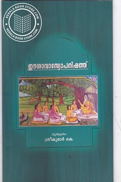 Isavasya Upanisad