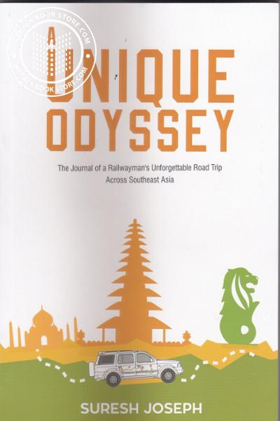 Unique Odyssey