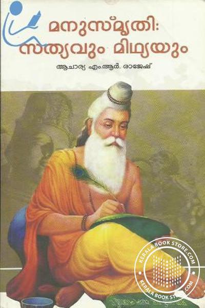 Manusmrithi Sathyavum Midhyayum