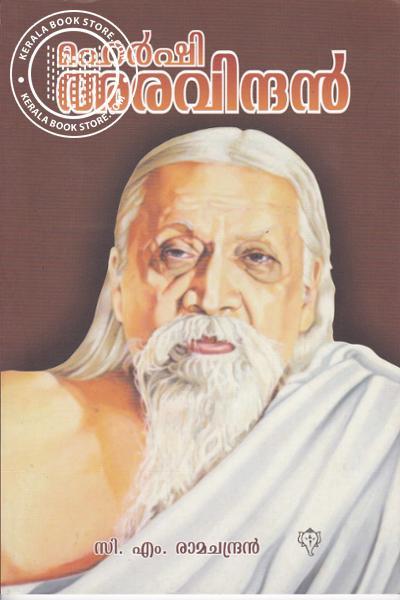 Maharshi Aravindan