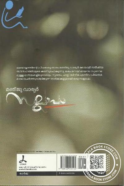 back image of Sallapam