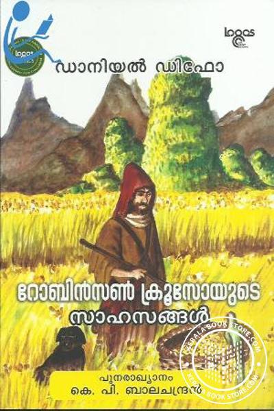 Robinson Crusoeyude Sahasangal