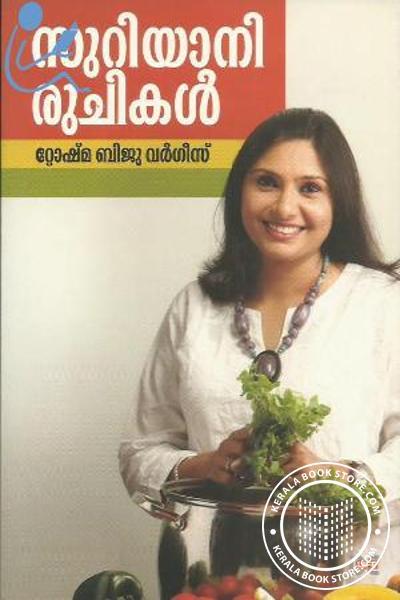 Suriyani Ruchikal