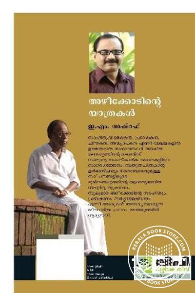 back image of Azheekkodinte Yathrakal