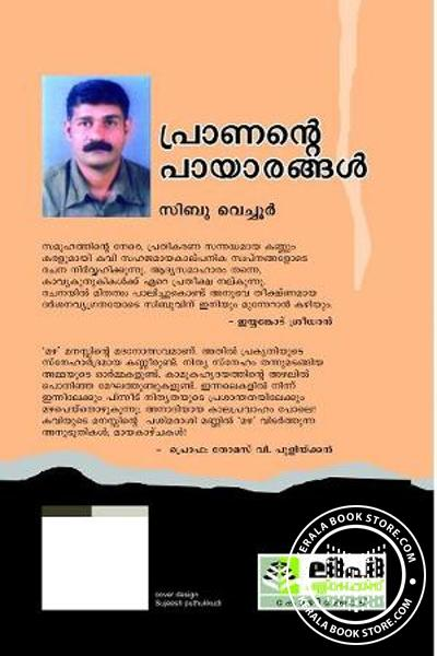 back image of Pranante Paayaarangal