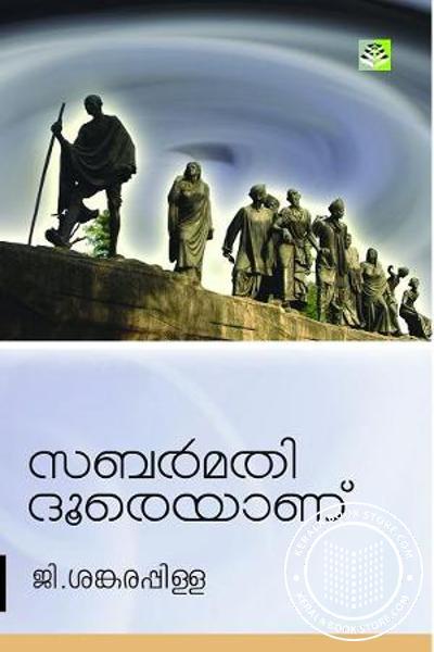 back image of Sabarmathi Dooreyaanu