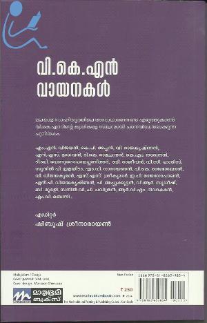 Pornostar Vayana